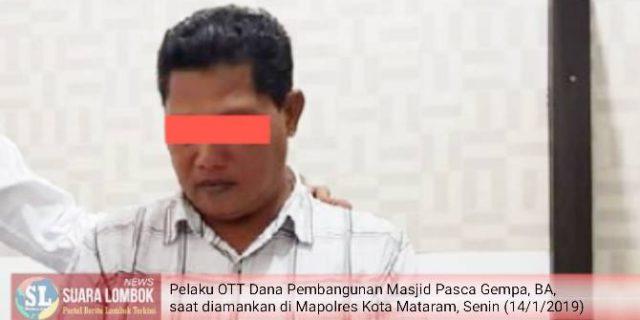 Polisi OTT Staf Kemenag Lombok Barat Yang Minta Jatah Dari Dana Pembangunan Masjid Pasca Gempa