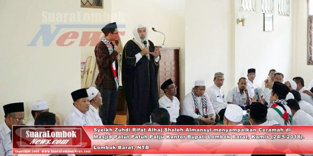 Ulama Palestina Ceramah di Lombok Barat